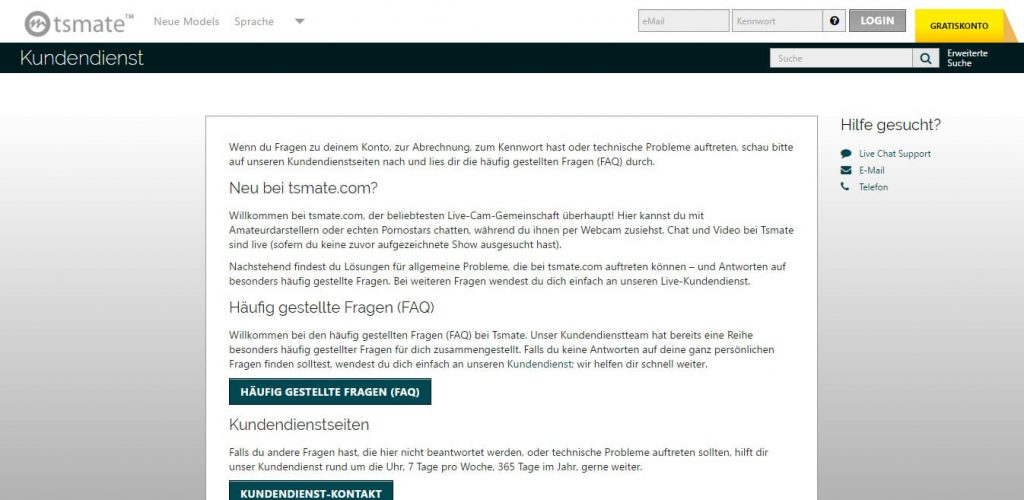 tsmate-com Kundendienst2